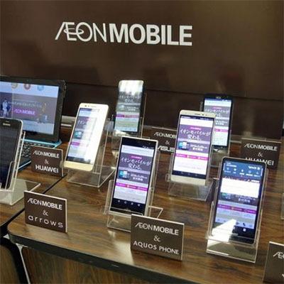 【格安データ通信SIM】イオンが独自MVNOで本格参戦、UQが月2980円でスマホ付きプラン
