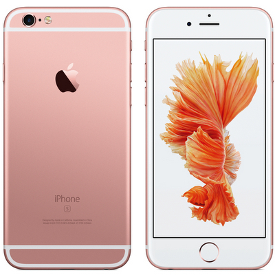 【格安データ通信SIM】BIGLOBEが6GBプラン値下げ、SIMフリーiPhone 6s発表