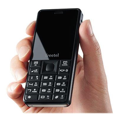 【音声付き格安SIM】FREETELが超シンプル携帯、中国メーカー参入予告