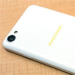 【音声付き格安SIM】Windows Phone 8.1スマホで格安SIMが動作、ワイモバイルが通信量2倍