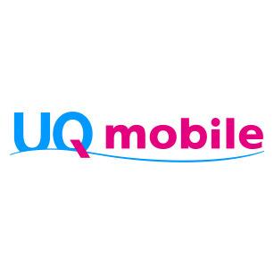 【音声付き格安SIM】KDDI子会社のUQ mobileも月2GB→3GBに増量