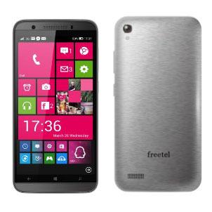 【格安データ通信SIM】Windows Phone搭載SIMフリースマホが続々発表!