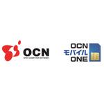 【格安データ通信SIM】OCN/IIJmioが光とのセット割を開始!
