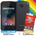 【音声付き格安SIM】gooが3GスマホとOCN SIMのセットで4980円、楽天が即日MNP対応