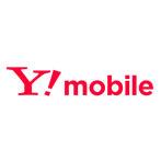 【音声付き格安SIM】ワイモバイルのSIMのみ契約がnanoSIM&iPhone対応