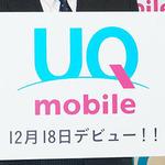【格安データ通信SIM】KDDI自らの「UQ mobile」にb-mobileの通信量無制限SIM