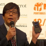 Androidハイレゾ問題に終止符を打つ、オンキヨーの新ポタアン「HA300」