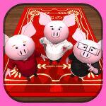 用意されているストーリーがいい感じに展開する「脱出ゲーム 三匹の豚」