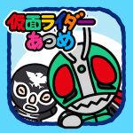 放置収集ゲームのニューフェースに注目!iPhone人気無料ゲームベスト10【3/21~3/27】