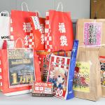 新春アキバ福袋大特集2015