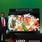 シャープがAndroid TVやニア8K画質の4KテレビなどをCESで発表
