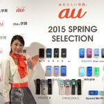 【au2015春スマホ】INFOBARの新型! Androidなのにガラケーも