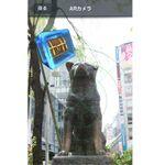 池袋や渋谷を歩いてスマホカメラで謎を解くiOSアプリ「nazotto」