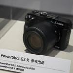 キヤノンがハイエンドコンデジ「PowerShot G3 X」をCP+で参考展示中!