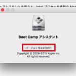 Windows 10にBootCampが正式対応した