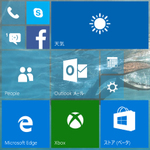Windows 10 Mobileが急速にブラッシュアップ