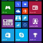 Windows 10 Moble、新「ビルド10136」で片手操作モードを採用