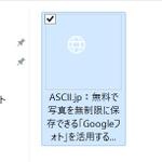 Windows 10では、印刷機能から「PDFファイル」を生成できる