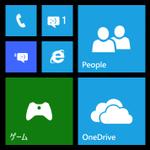 スマホ向け最新OS「Windows 10 Mobile」を解説