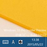 Windows 10の最新「ビルド10122」を解説