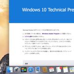 Windows 10TPを、MacにBootcampでインストールする