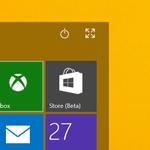どっちが使いやすい? Windows 10は、ウィンドウズストアが2つ