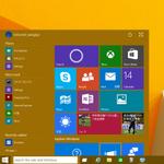 Windows 10、スタートメニューが本格的に復活