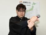 IT業界のデストロイヤー長谷川秀樹さんとJAWS DAYSで語る