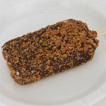 九州のローカルアイス「ブラックモンブラン」をみんなで食べる