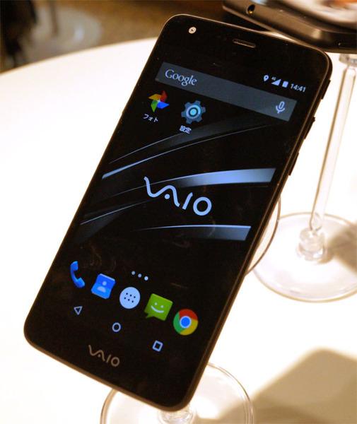 3月20日に発売された「VAIO Phone」。SIMフリースマホだ