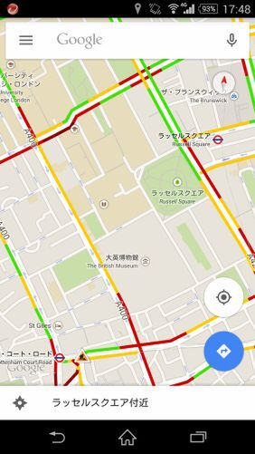 Googleマップでは海外の地図も一部日本語で表示。「大英博物館」と日本語で表示されわかりやすい
