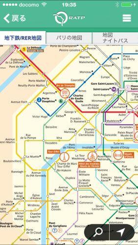 路線図などはオフラインでも参照可能。現時点で地図までは日本語化されていないようだ
