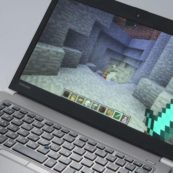 おっさんもハマる箱庭ゲーム「Minecraft」入門!