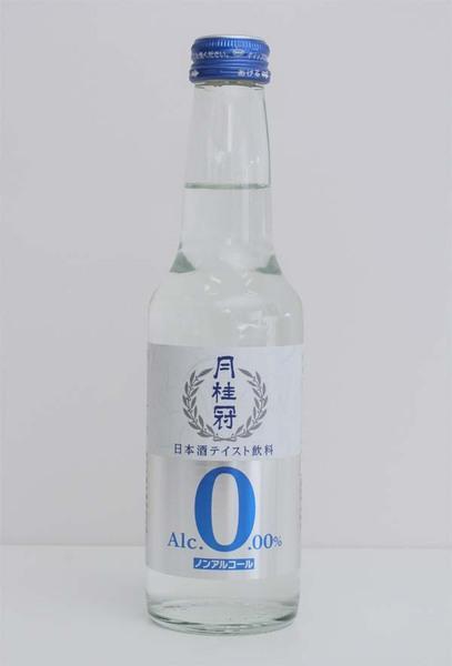 日本酒 ノン アルコール