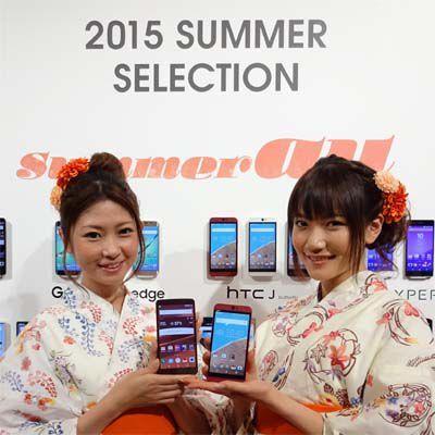 【au2015夏スマホ】isai/HTC J/Xperia揃い踏み! AQUOSに超タフスマホも