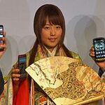 生活革命でECに取り組むau 有村架純さん、松田翔太さんも発表会に登場