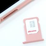 iPhone 6sでも使える! mineoドコモプランの申し込み&使い勝手を検証