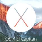 Mac用新OSは「OS X El Capitan」 - 15年秋無償アップグレード