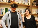 情熱のゲーム女子と百戦錬磨のエンジニアが描くFOVEの仮想現実
