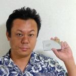 今SSDを買うなら省電力性能に優れた「Intel SSD 535」に注目