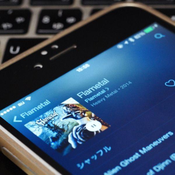 即課金決定!? 「Apple Music」はメタル天国だ!!