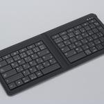 2つ折りできるマイクロソフトのキーボードはモバイルに最適解か?