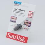 先取り派向け!? USB Type-CとフツーのUSBの可変式ストレージ