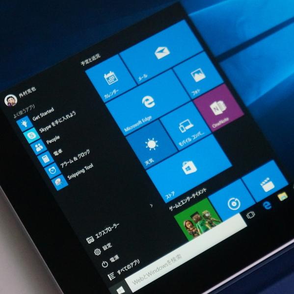Windows 10で何が変わり、何が新しくなるのか!?