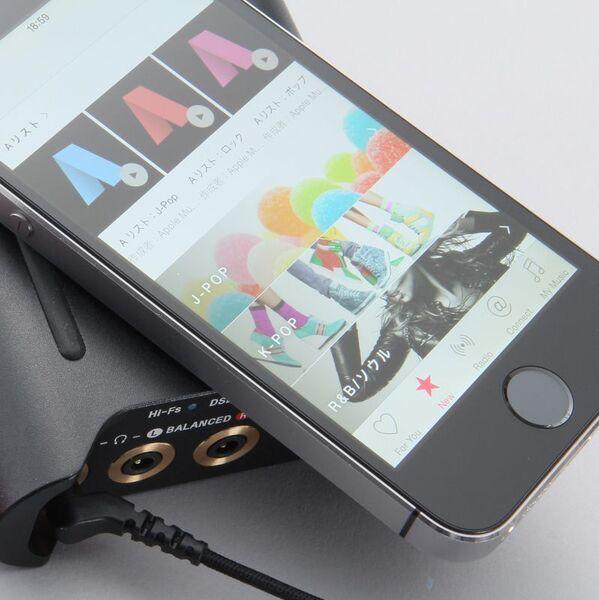 Apple Musicをいい音で楽しむ! iPhoneオーディオ強化術