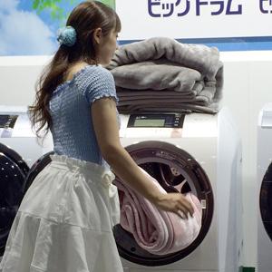 毛布2枚を洗える大容量、日立の最新ドラム式洗濯乾燥機