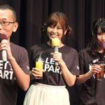 TERA4周年の「記念祭」開催! 新クラス、ダンジョンも発表