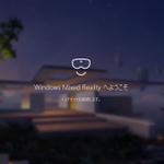 Windows 10でヘッドマウントディスプレーなしでMixed Realityを表示する技