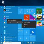 Windows 10の標準アプリをアンインストールする方法