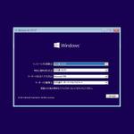 PCにもうひとつWindowsをインストールする方法